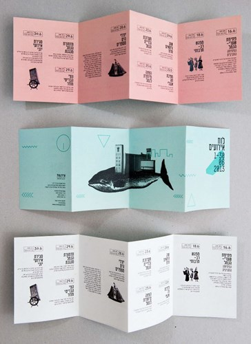 10 inspirational folded flyer designs